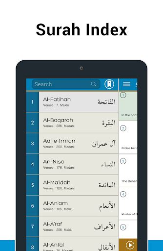 download mp3 al quran for android download al quran mp3 quran reading 174 for pc