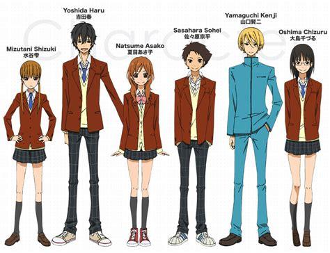 anime comedy persahabatan anime tonari no kaibutsu kun lollipop