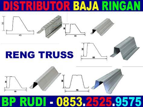Distributor Baja Ringan distributor baja ringan surabaya 0853 2525 9575
