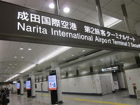 imagenes de narita japon private transfer service tokyo hotels to narita airport