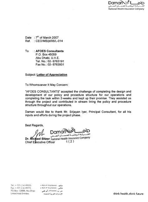 Official Letter Gratitude Best Photos Of Letter Of Recognition For Service Employee Service Recognition Letter Service