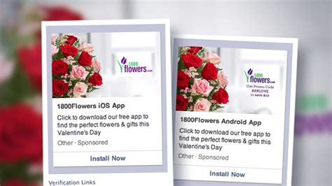 valentines day flower sale is your s day social media strategy as strong as