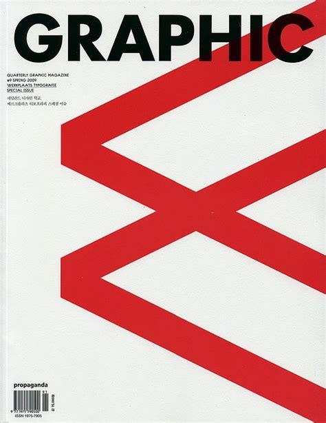 design quarterly magazine quarterly graphic magazine 9 sprint 2009 werkplaats