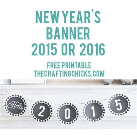 printable happy new year banner 2016 new year s eve printables the crafting chicks