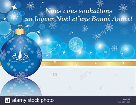 year greeting card  message  french     merry stock photo  alamy