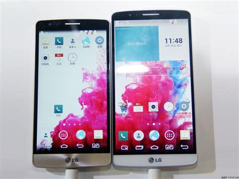 Dus Lg G3 By Bandarkotak lg g3 beat mini g3 mit 5 zoll display notebookcheck