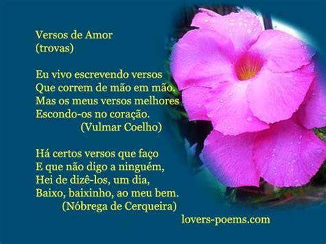 versos de amor the gallery for gt te quiero mucho mi amor quotes