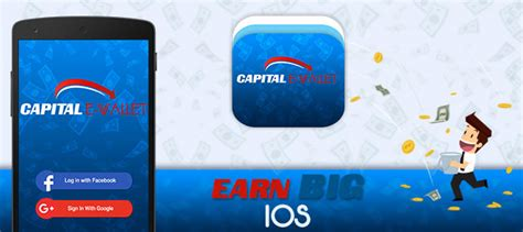 Free Ios Gift Cards - buy capital ewallet money maker free gift cards ios business and finance