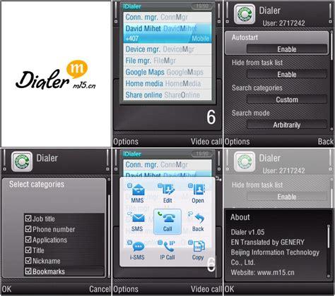 Nokia E5 Mobile Dailer Application | dialer 1 0 5 free nokia c5 app download download free