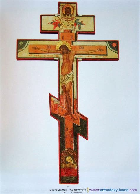 russian orthodox cross tattoo the gallery for gt eastern orthodox cross