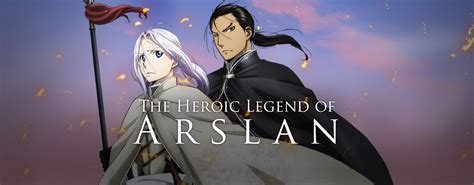 The Heroic Legend Of Arslan 03 the heroic legend of arslan episodes sub dub