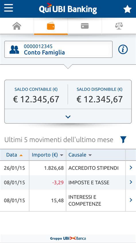 Adeguata Verifica Banca by Qui Ubi App Banking