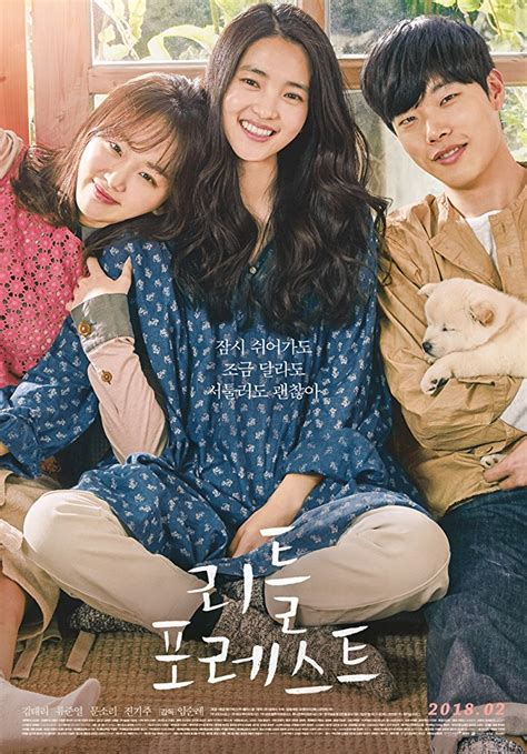 anoboy movie little forest 2018 subtitle indonesia download