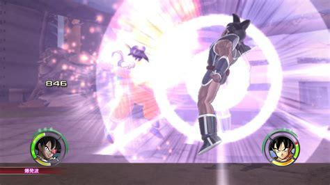 San Diego Comic Con Sweepstakes - namco bandai games quot dragon ball raging blast 2 quot screenshots comic con