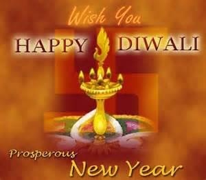 vegetarian medley happy diwali happy new year