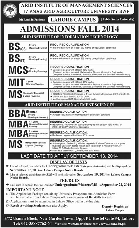 Mba Merit List 2015 In Punjab Lahore by Punjab Entry Test 2015 Schedule For Bs Ma Msc