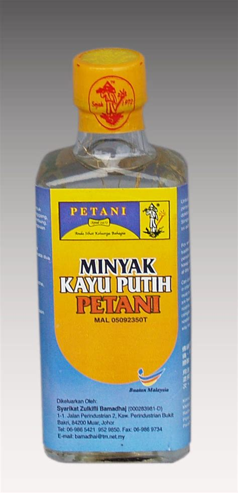 Minyak Kayu Putih Gundih maajun petani minyak ointment