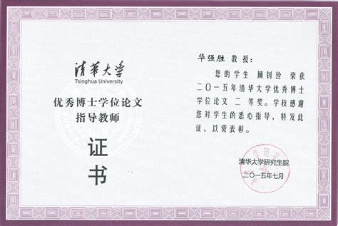 post doc thesis advisor thesis advisor certificate for excellentdoctoral