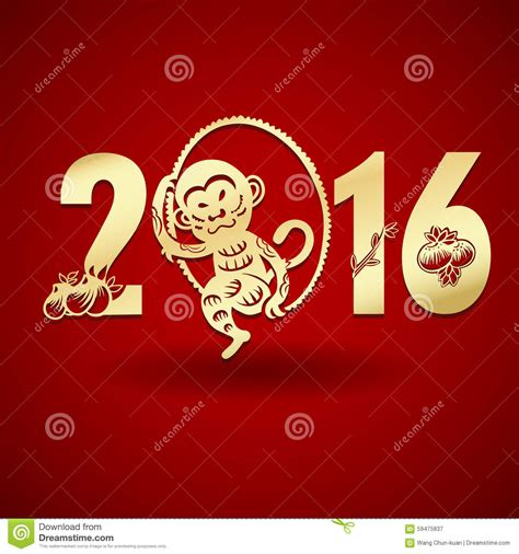 new year golden monkey happy new year monkey stock vector image 59475837