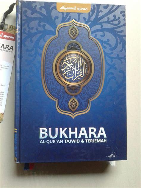 Al Quran Fatimah Terjemah Dan Tajwid Syaamil Quran al qur an terjemah bukhara syamil tajwid ukuran a5
