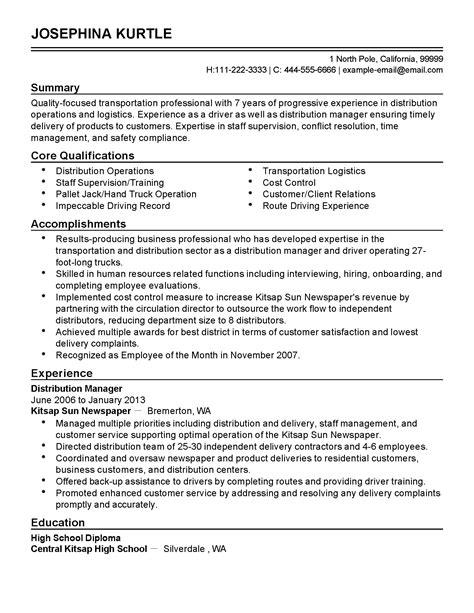 43 resume builder login yr o138014 resume sles