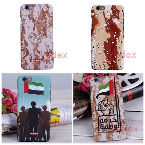 Vod Ex Jado Iphone 6 shipping uae reviews shopping shipping uae reviews on aliexpress alibaba