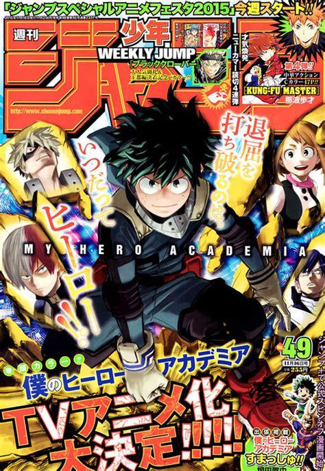 Shonen Jump Komik Haikyuu Vol 11 table of contents toc weekly shonen jump issue 49