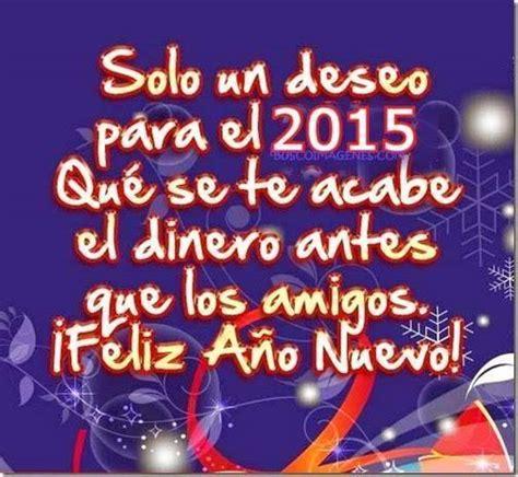 imagenes whatsapp feliz año 2015 las felicitaciones m 225 s graciosas y atrevidas de whatsapp