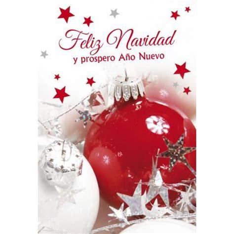 imagenes de navidad y prospero año nuevo tarjeta felicitacion feliz navidad y prospero a 241 o nuevo