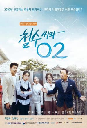 dramacool love is coming list recent added dramacool
