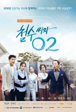 dramacool recently added drama list recent added dramacool