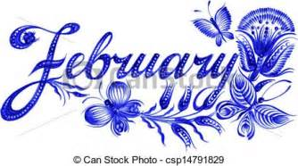 vector illustration of february the name of the month