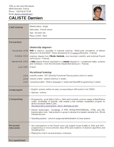 Resume Exles For Waiter Waitress Resume Best Template Collection