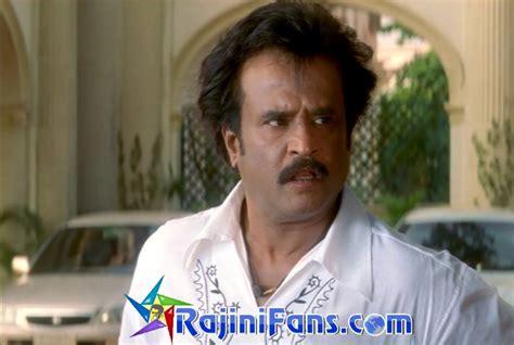 am mp download return of chandramukhi film ringtones watch free movies