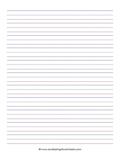 primary writing paper primary writing paper