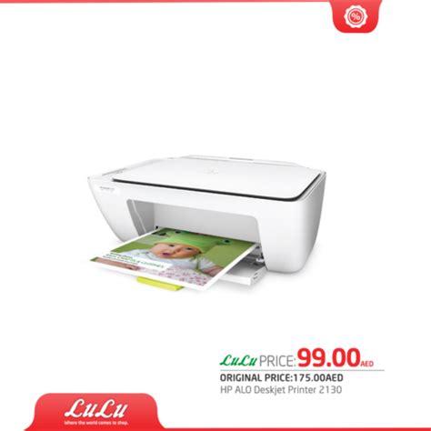 hp deskjet printer 2130 shopping at lulu hypermarket