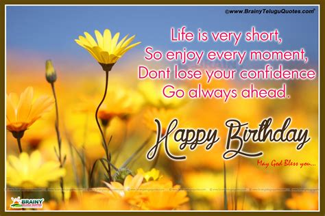 happy birthday wishes sms design friend birthday quotes and messages greetings wishes