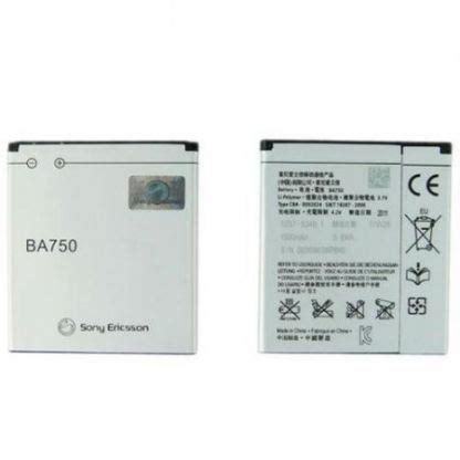 Battery Sony Ericsson Ba750 Ori 99 sony ericsson battery ba750 xperia arc x12 xperia arc s
