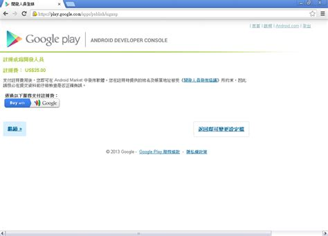 unity android layout unity3d 教學 20 unity android 遊戲製作 techblogsearch com