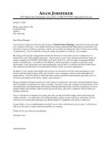project manager resume cover letter 5 dsp engineer cover