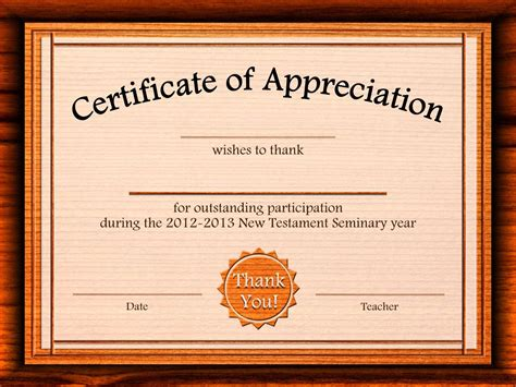 free sle certificate appreciation template best of