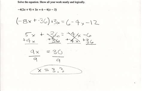 Combining Like Terms Equations Worksheet by Solving Equations Combining Like Terms Worksheet Resultinfos