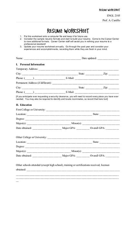 resume worksheet