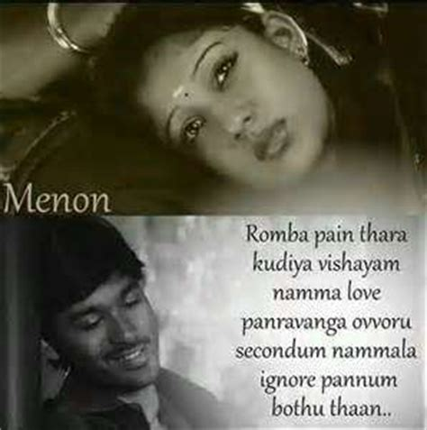 2016 tamil movie images with quotes 2016 tamil film pictures with quotes share quotes 4 you