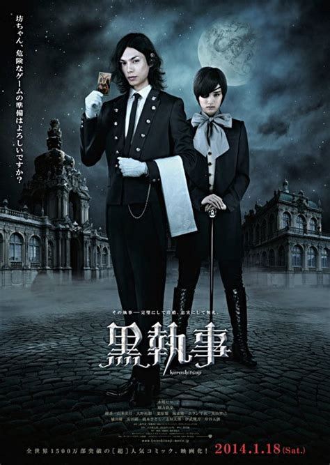 Film Anime Black Butler | quot black butler quot movie poster revealed jefusion