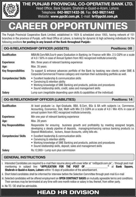 careers at cooperative bank punjab provincial cooperative bank 2017 for