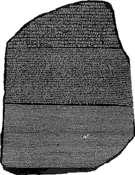 rosetta stone old norse the rosetta stone an introduction mrdowling com