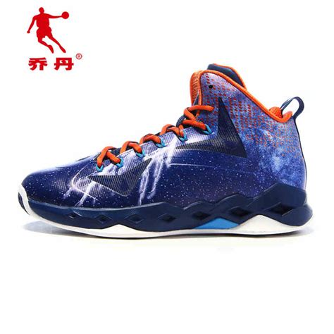 keep shoes aliexpress buy new s basketball shoes breathable