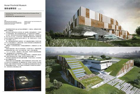 Landscape Architecture Competition Architecture Competition Works Ifengspace Design