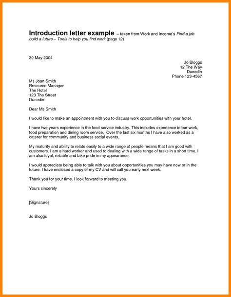 introduction email  job introduction letter